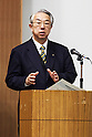 Japan pushes forward with liberalization of power retailers' market