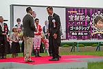 June 29,2014:Joshua Christian,Director of Racing and Nominations at Breeders Cup,after the Takarazuka Kinen at Hanshin in Hyogo,Japan. Kazushi Ishida/ESW/CSM