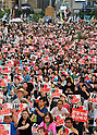 Marking the 74th anniversary of liberation from Japanese rule in Seoul