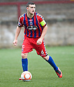 David Niven, Elgin City FC