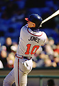 CIRCA 1997: Chipper Jones #10 of the Atlanta Braves at bat during a game from his 1997 season with the Atlanta Braves. Chipper Jones played for 19 years, all with the Atlanta Braves, was a 8-time All-Star,1999 National League MVP and was inducted to the Baseball Hall of Fame in 2018.(Photo by: 1997 SportPics)  *** Local Caption *** Chipper Jones