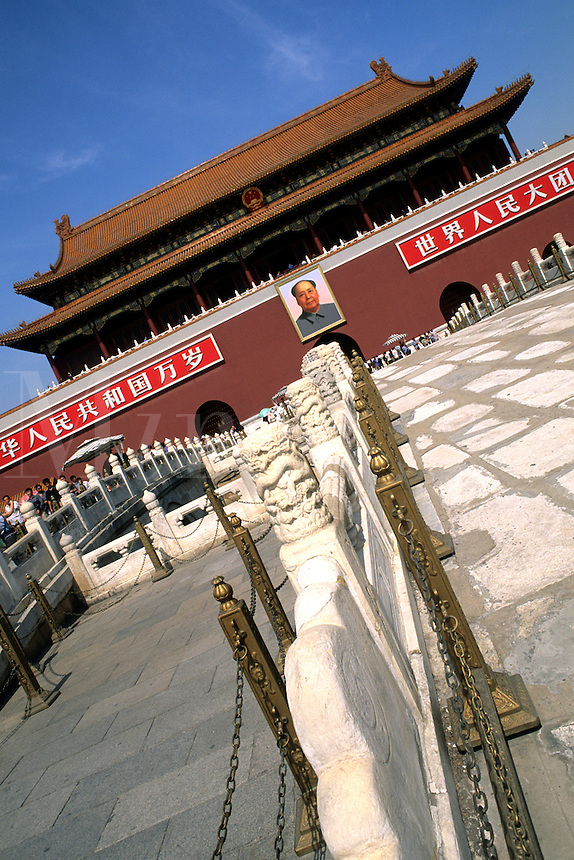 Tiananmen Square Heavenly Gate in Beijing China