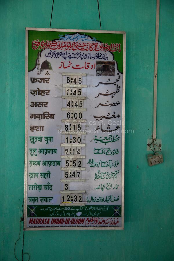 Prayer Times, Madrasa Imdadul Uloom, Dehradun, India.