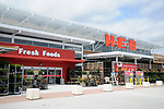 HEB Champion Forest Market
