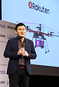 Rakuten and Lawson convenience store chain to start trial drone delivery service