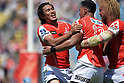 Rugby : Super Rugby Sunwolves 48-21 Blues