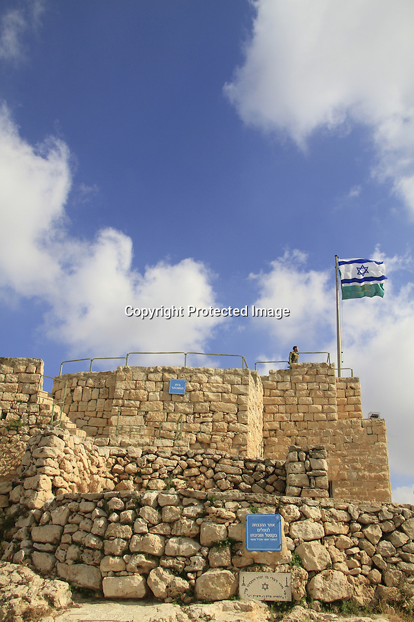 Israel, Jerusalem mountains, Castel National Park, ruins of the Crusader Castellum Belveern fortress, memorial site to the fallen soldiers in 1948