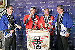 Spanish bullfigther Francisco Rivera and the Japanese Ambassador to Spain, Mr. Kazuhiko Koshikawa attend the 55th Gran Seiko Premium Collection anniversary.June 18,2015. (ALTERPHOTOS/Acero)