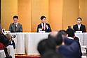 Japan's boxer Nakatani announces his WBO flyweight title bout
