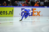 SCHAATSEN: HEERENVEEN: IJsstadion Thialf, 14-02-15, World Single Distances Speed Skating Championships, 1000m Men, Shani Davis (USA), ©foto Martin de Jong