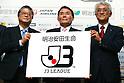 Football/Soccer: J3 League presentation press conference