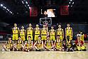 The 72nd All Japan High School Basketball Tournament