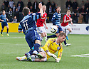 Forfar's Dale Hilson is brought down by Ayr keeper David Hutton for Forfar's penalty.