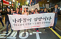 Candlelight vigil against South Korean govt's plan for state-approved history textbook in Seoul