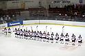 Ice Hockey: Smile Japan Bridgestone Blizzak Challenge