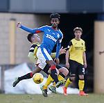 Gedion Zelalem and Danny Mullen