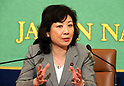 Japan Internal Affairs and Communications Minister Seiko Noda attends press conference