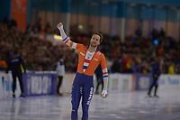 SCHAATSEN: HEERENVEEN: 15-12-2018, ISU World Cup, 1500m Men Division A, Thomas Krol (NED), ©foto Martin de Jong