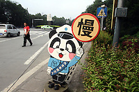 A street sign outside of the Chengdu Panda Breeding Center, in south-west China.