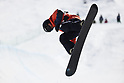 Snowboarding : BEAUTY SKIN CLINIC CUP 2021