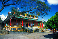 The vibrantly colored Hsu Yun Buddhist Temple. Located near downtown Honolulu and the Pali Highway.