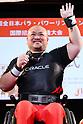 Powerlifting: 20th All Japan Para Powerlifting Championship