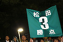 2012 J.LEAGUE : FC Machida Zelvia 0-1 Matsumoto Yamaga F.C.