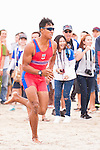 Thailand Team competes during the Rowing Men's competition on Day Eight of the 5th Asian Beach Games 2016 at Bien Dong Park on 01 October 2016, in Danang, Vietnam. Photo by Marcio Machado / Power Sport Images