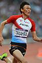 2012 Olympic Games - Athletics - Men's 200m Semi-final