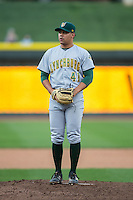 Lynchburg Hillcats starting pitcher Justus Sheffield (41) looks to his catcher for the sign against the Winston-Salem Dash at BB&T Ballpark on April 28, 2016 in Winston-Salem, North Carolina.  The Dash defeated the Hillcats 4-1.  (Brian Westerholt/Four Seam Images)