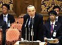 Upper House's account committee session at the National Diet