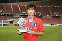 AFC U-23 Championship Thailand 2020