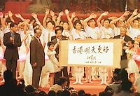 Hong Kong Handover, Ting Chee Hwa, The first Chief Executive of Hong Kong after the handover to China