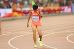 Kota Murayama (JPN), <br /> AUGUST 22, 2015 - Athletics : <br /> 15th IAAF World Championships in Athletics Beijing 2015 <br /> Men's 10000m Final <br /> at Beijing National Stadium in Beijing, China. <br /> (Photo by YUTAKA/AFLO SPORT)