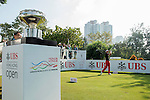 Carlos Pigem of Spain tees off the first hole while the Trophy is on display during the 58th UBS Hong Kong Golf Open as part of the European Tour on 11 December 2016, at the Hong Kong Golf Club, Fanling, Hong Kong, China. Photo by Marcio Rodrigo Machado / Power Sport Images