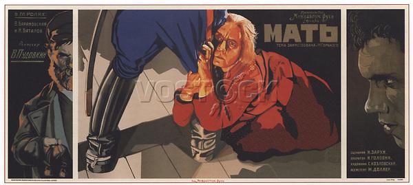 """Советский плакат """"Мать. Режиссер В.Пудовкин"""". Художник И.Боград, 1926 год; / Soviet poster """"Mother. Director V. Pudovkin"""". Artist I. Bograd, 1926;"""