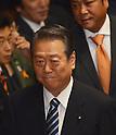 Japan's Powerbroker Ichiro Ozawa Returns for His First Debate with Prime Minister Yoshihiko Noda