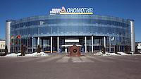 02-03-11Tennis, Oekraine, Charkov, Daviscup, Oekraine - Netherlands, Het sportcentrum