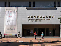Museum für östliche Medizin, Daegu, Provinz,Gyeongsangbuk-do , Südkorea, Asien<br /> museum for oriental medicine in Daegu,  province Gyeongsangbuk-do, South Korea, Asia
