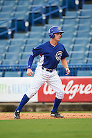 Alex Brewer (51) of Forrest High School in Lewisburg, Tennessee playing for the Chicago Cubs scout team during the East Coast Pro Showcase on July 28, 2015 at George M. Steinbrenner Field in Tampa, Florida.  (Mike Janes/Four Seam Images)