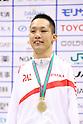Swimming: 2018 Japan Para Swimming Championships