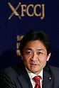 Party of Hope President Tamaki speaks at FCCJ