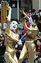 "Street Performance Festival ""Koenji Bikkuri Daidogei"" in Tokyo"