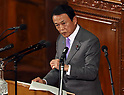 LDP leaders give policy speeches on first day of new regular National Diet session