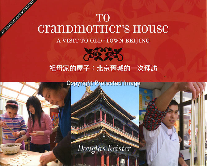 """Journey through Beijing and the magical hutong neighborhood with a young Chinese girl, Zhang Yue, her cousin, and her waipo-Mandarin for """"maternal grandmother""""-for a day of adventure and tradition in the new book To Grandmother's House. On their way to visiting their waipo, the girls see the sights of Beijing and wander around the shops and markets of the hutong. When they reach their grandmother's house, they get a surprise-Waipo is going to teach them how to make dumplings! Along with a dumpling recipe, To Grandmother's House is peppered with beautiful full-color photography as well as Mandarin translations of the English text."""