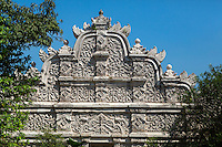 Yogyakarta, Java, Indonesia. Javanese-Hindu Floral Decorations on the West Gate Entrance to the Taman Sari, the Water Castle built by the Islamic Sultan, from inside the Courtyard.   Mid-18th. Century.