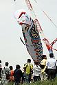 """Koinobori"" (carp wind sock) displayed by Tone River to celebrate Children's Day on May 5"