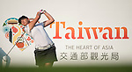 TAOYUAN, TAIWAN - OCTOBER 26:  Paula Creamer of USA tees off on the 17th hole during the day two of the Sunrise LPGA Taiwan Championship at the Sunrise Golf Course on October 26, 2012 in Taoyuan, Taiwan. Photo by Victor Fraile / The Power of Sport Images