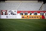 Shanghai SIPG (CHN) vs Muangthong United (THA) during the AFC Champions League 2016 Third qualifying round at Shanghai Stadium on 08 February 2016 in Shanghai, China. Photo by Marcio Machado/Power Sport Images