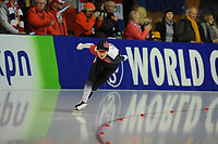 SPEEDSKATING: ERFURT: 19-01-2018, ISU World Cup, 1000m Ladies A Division, Nikola Zdráhalova (CZE), photo: Martin de Jong